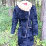 Black Asymmetrical Zip Front Jacket with Removable Fur Collar and Straight Skirt Front View